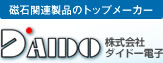 Daido Electronics Co.,Ltd. World leader in magnet related products